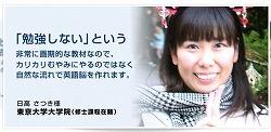 fuji03.jpg