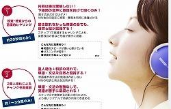 fuji12.jpg